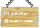 0748723233